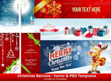 templates for christmas banners christmas banners vector psd templates entheos