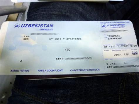 Built In Window Seat tashkent samarkand with uzbekistan airways