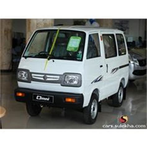 Suzuki 8 Seater Cars Maruti Suzuki Omni 8 Seater Bs Iii Car Price