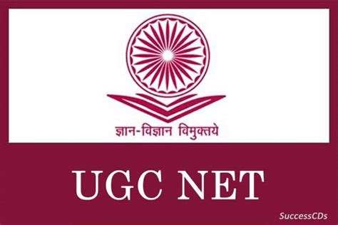 ugc net pattern change ugc revises the eligibility criteria for net 2017 exam
