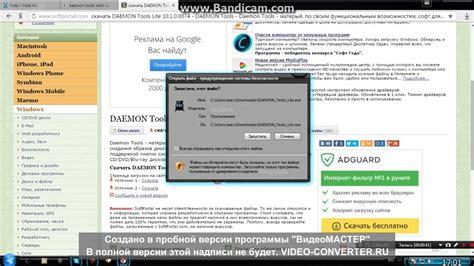 kak skachat  ustanovit daemon tools lite besplatno youtube