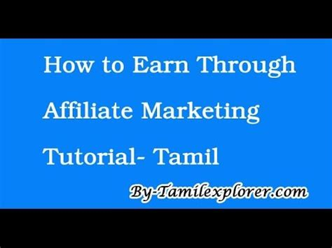 python tutorial tamil how to earn money through affiliate marketing tamil