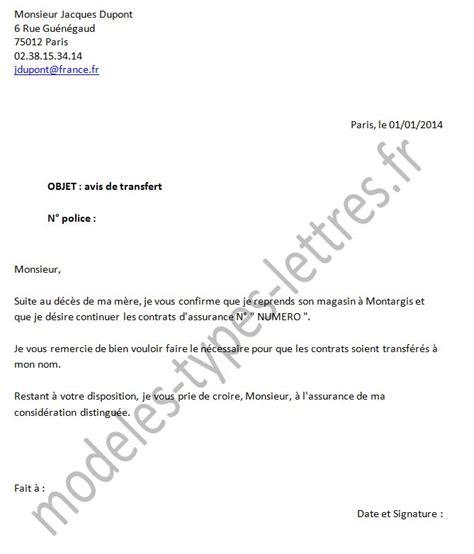 Modele Lettre De Transfert Entreprise mod 232 le de lettre concernant un avis de transfert d assurance