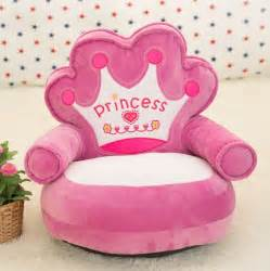 baby sofa baby sofa chair leather chair bean bag chairs for