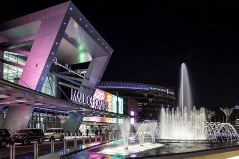 ultra design center qatar chapman taylor mall of qatar