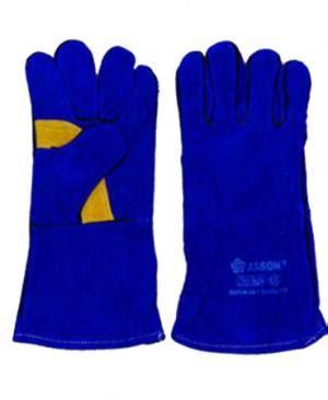 Sarung Tangan Elov Isi 50pcs 14 jual sarung tangan safety las merk jason biru 14 quot harga murah jakarta oleh cv batavia corporation