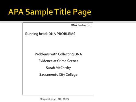 documentation incorporating  text citations