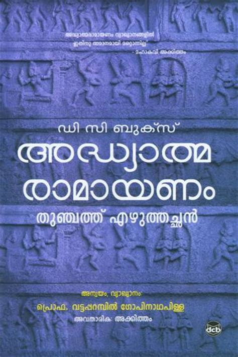 ipc sections in malayalam ipc sections in tamil pdf 28 images indian penal code
