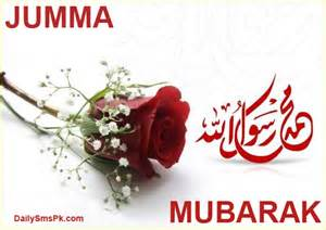 jumma mubarak sms in hindi wallpapers latest sms collection february