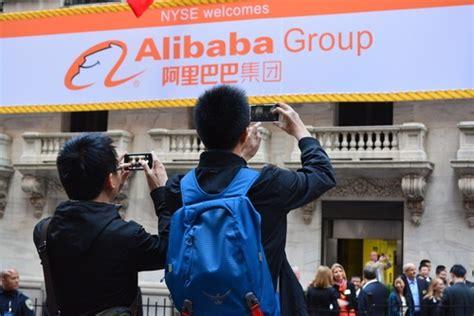 alibaba usa jobs alibaba digital chew