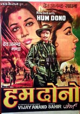hum dono film all song download hum dono 1961 film wikipedia