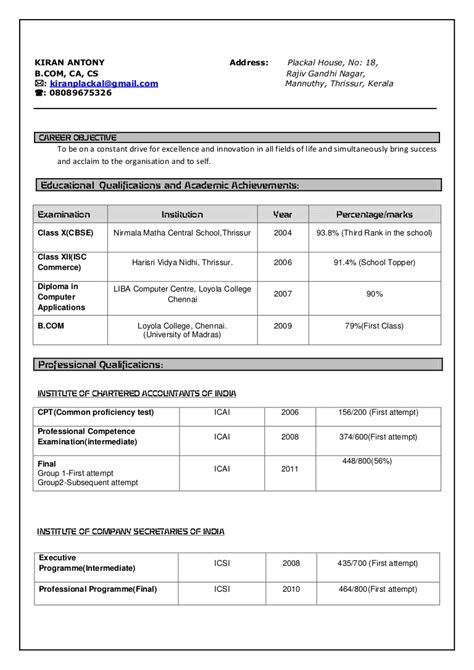 standard format of resume for ca articleship ca articleship resume resume ideas