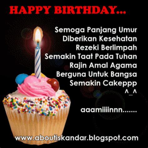 Lilin Ulang Tahun Happy Birthday Kue Tart Ulang Tahun Unik Lucu 4 Iskandar Dorman Official Happy Birthday Wish U