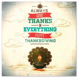 thanksgiving day quotes wishes messages cards greetings inspiration proud stories