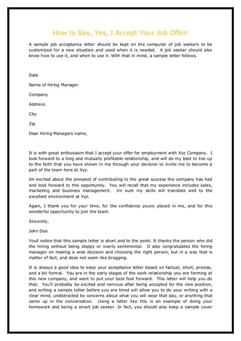 optometric assistant cover letter sample livecareer