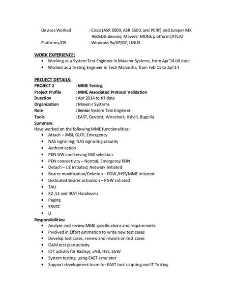 sap fico support resume