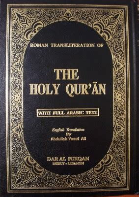 picture quran muslim holy book the militant atheist quran quotes