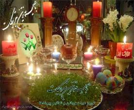 happy new year in farsi free iranian new year greeting cards free new