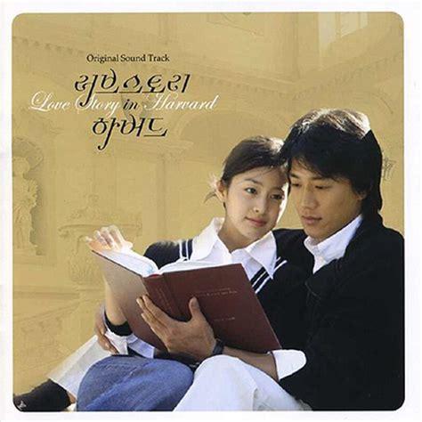 film love story in harvard love story in harvard 2004 korean drama review