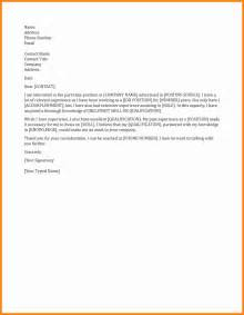 cover letter for daycare 10 a general cover letter day care resume