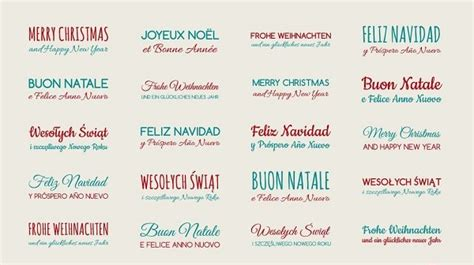 ways   merry christmas hotdeals blog