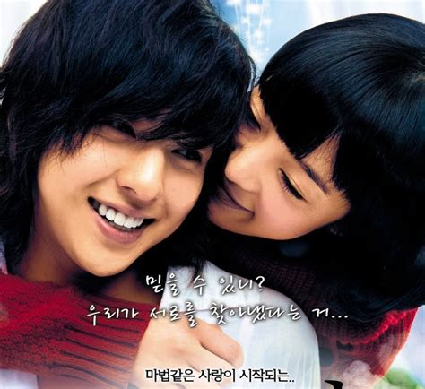 korean actress photos download joomoonjin 2010 dvdrip xvid korea movie download for