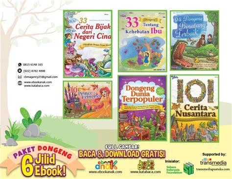 Paket Buku Anak baca dan gratis ebook paket 6 buku dongeng anak