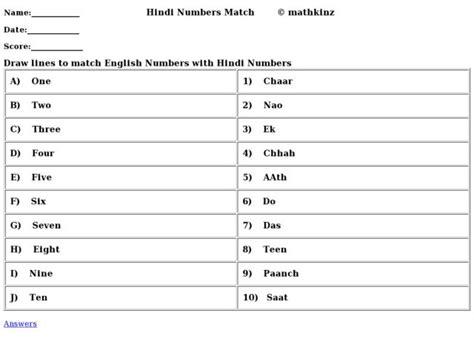 printable hindi numbers number names worksheets 187 english numbers worksheet free
