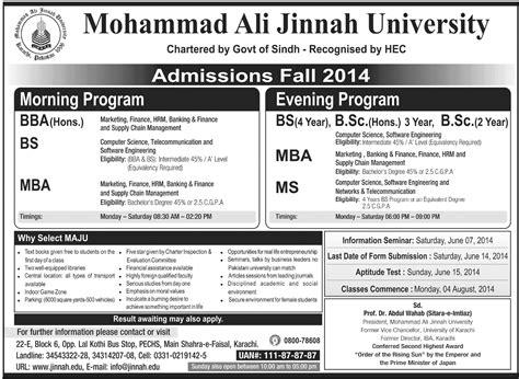 Evening Mba Programs In Karachi by Maju Karachi Fall Admission 2015 Form Entry Test Result