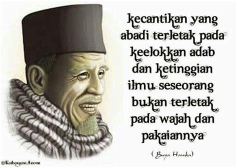 kutipan islam buya hamka islam bahasa indonesia