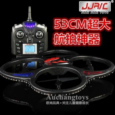 Promo Hx702 4ch With Gyro promo offer 2015 new jxd391 2 4g 4ch rc helicopter 6 axis