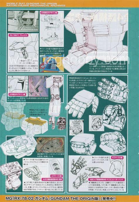 construct 2 tutorial ebook 28 best gundam sentinel images on pinterest gundam