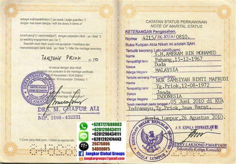 jasa pembuatan akta kelahiran hilang akta kelahiran malaysia jangkar groups jasa penerjemah