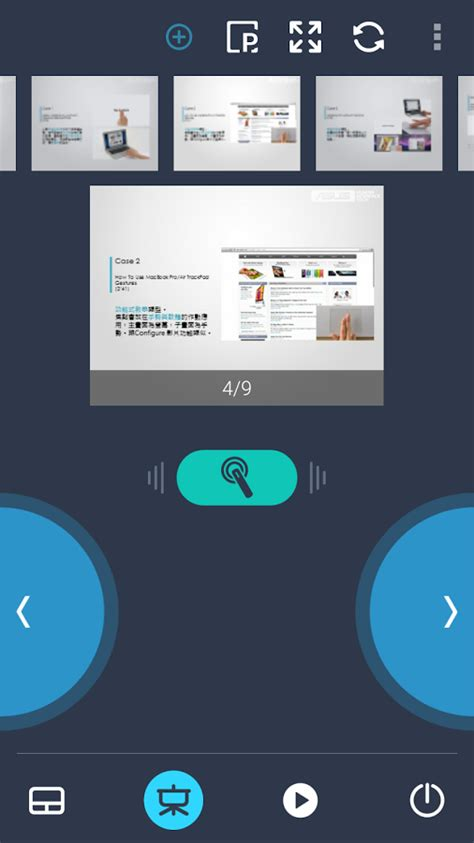 link apk remote link pc remote apk android tools apps