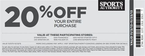 sports authority printable coupon 2013 2017 2018 best