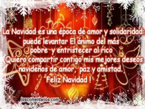 imgenes de navidad feliz navidad 2015 feliz navidad y prospero a 209 o nuevo 2014 youtube