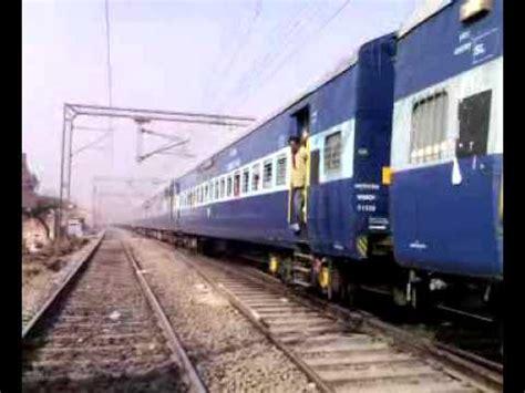 5707 kathiar amritsar amrapali express