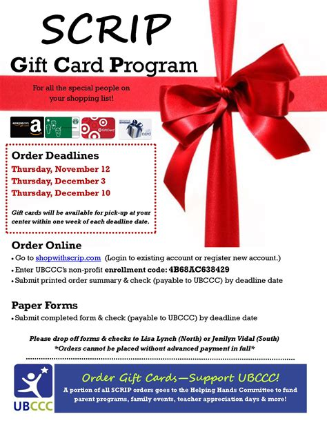 Scripps Gift Cards - annual scrip gift card program university at buffalo child care center university