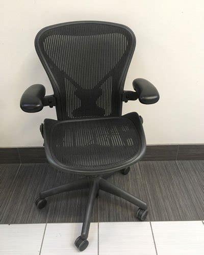 Herman Miller Aeron   Used Furniture   Office Furniture