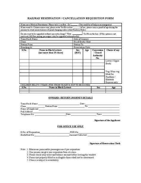 Reservation Letter Pdf Railway Reservation Form