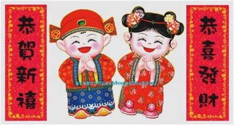 lunar calendar 2006 new year susan s happy lunar new year 新年快乐 2006