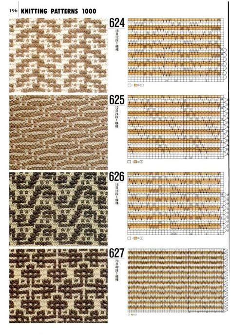 mosaic pattern books 13113 best images about knitting stitch bible on