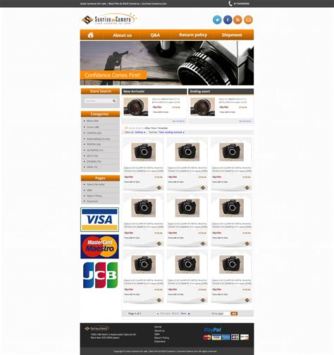 custom ebay template custom ebay template m2e pro integration