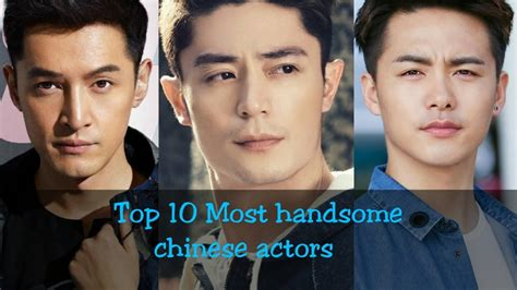 famous actors in china top 10 most handsome chinese actors 2016 2017 youtube