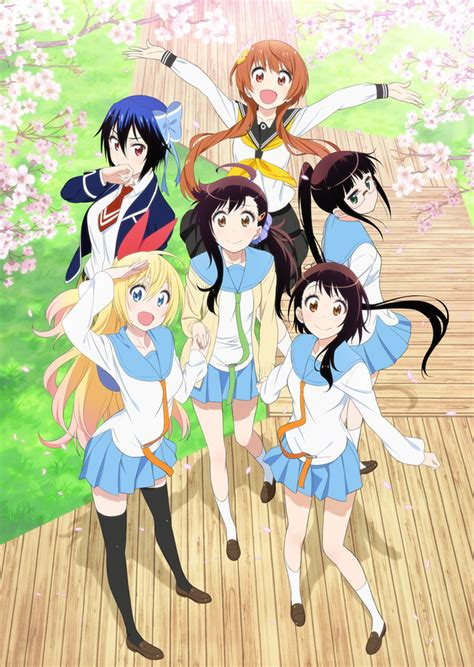 heart pattern nao toyama full crunchyroll spring themed quot nisekoi quot 2 anime visual goes