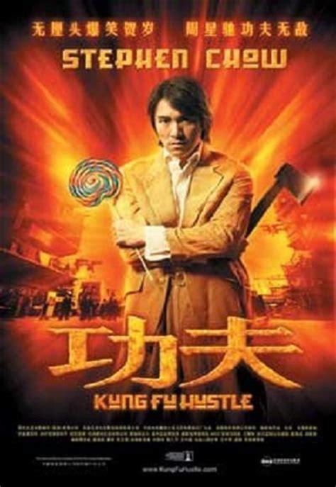 kung fu hustle   hindi full