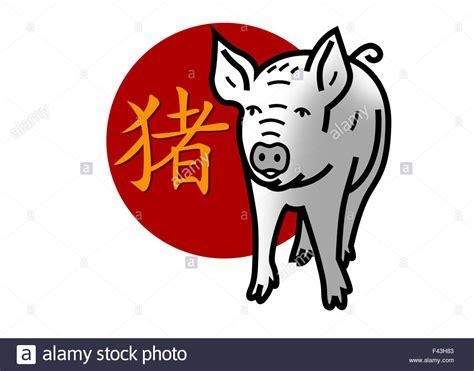 chinese zodiac pig symbol