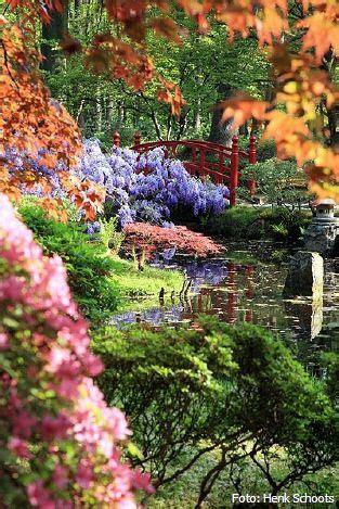Lotus Garten Hagen