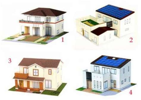 Paper Craft Home - building papercraft another free japanese house paper model