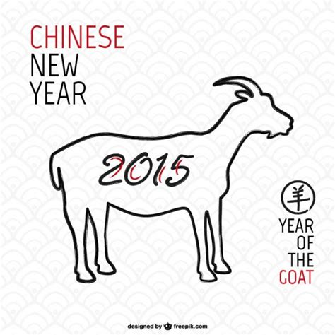 new year 2015 goat picture 2015 year of the goat background vector free